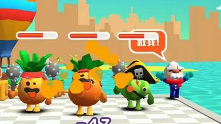 趣味小游戏:水果劫匪装扮好酷,但是他们是坏人