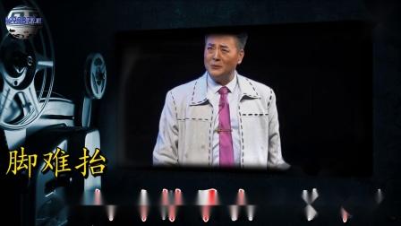 曲剧《河洛工匠》自责心愧疚意胸中激荡 选段 演唱:刘联合