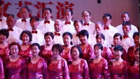 大合唱《万紫千红、永在》--湖南老干艺术团合唱团2021.七一.