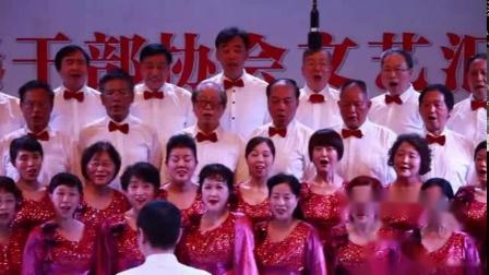 领唱 、合唱:万紫千红--湖南老干艺术团合唱团2021.七一