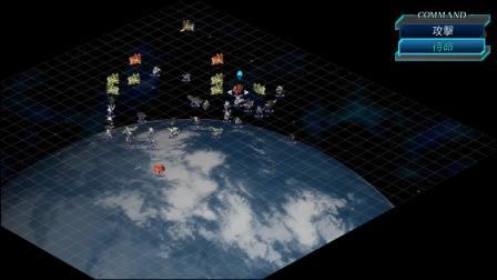 PS4《超级机器人大战T》86五周女主最终话B