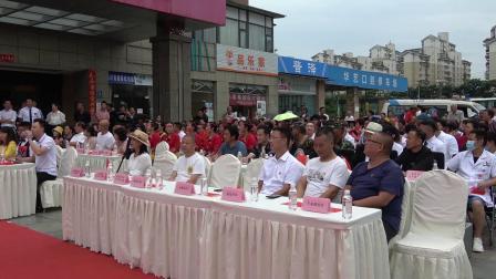 01都江堰市 华艺口腔医院 庆祝中国共产党成立一百周年