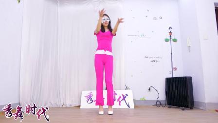 秀舞时代 小敏 T-ara Day By Day 舞蹈 电脑版 5 正面