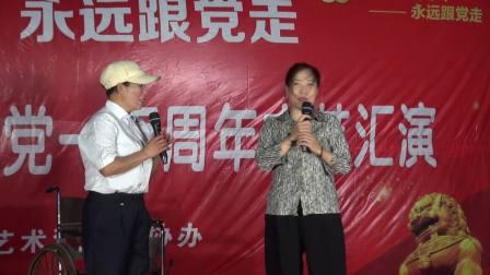 邳州市赵墩镇兴塘村庆祝建党100周年文艺汇演实况2021.7.2