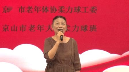 【完整版】京山市老年体协柔力球工委庆祝建党一百周年文艺演出