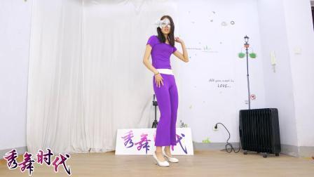 秀舞时代 小敏 T-ara Day By Day 舞蹈 电脑版 7 正面
