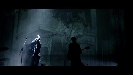 拟剧论ドラマツルギー - Eve MV(Live Film ver.)