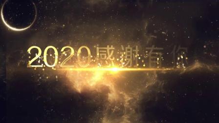 和君达集团 2022年会开场倒计时 感恩一路有你