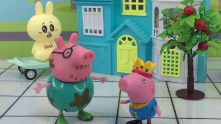猪爸爸觉得养不起猪妈妈了