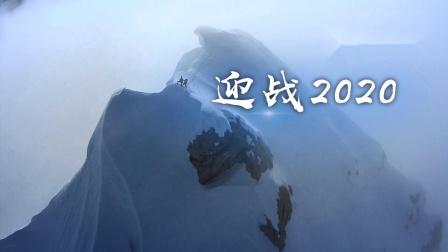 霸气年会!深圳东风南方汽车销售服务 2022年会开场倒计时 周年庆-样片1