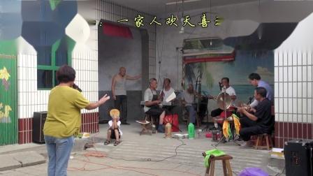 一家人欢天喜地把我来请-王彩琴演唱