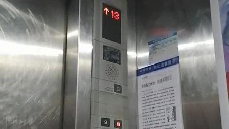上海三菱脚臭电梯4幢