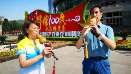 《赛江南》——中国共产党成立100周年!