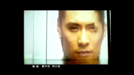 【全文军】黄征经典专辑1080p