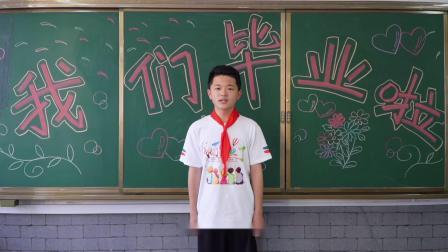 潇翔小学·五年级二班毕业季微电影 「黑骑影视」出品