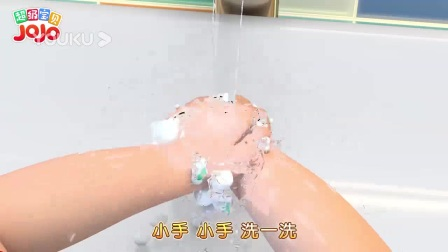 我在小手洗一洗截了一段小视频