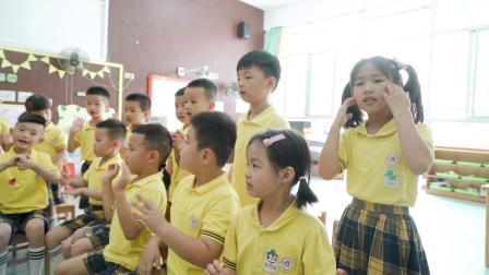 石狮市第二实验幼儿园2021届大4班毕业微视频