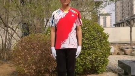 中国梦之队第十九套健身操教练动作分解