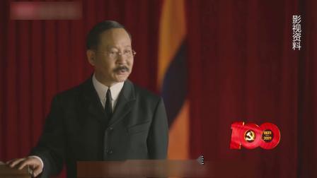 东城探秘—探访蔡元培故居(0419完整版).mpg