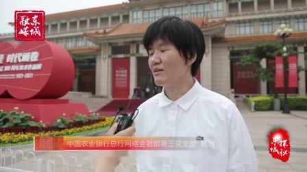 东城探秘—中国美术馆