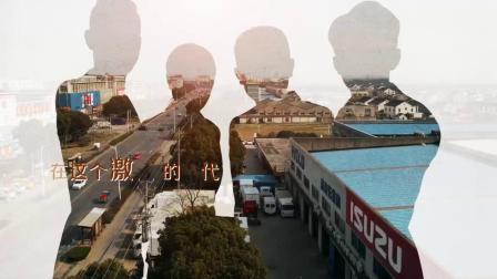 2021一起同行!仁恒汽贸汽车销售服务公司 大事件历程回顾-样片1