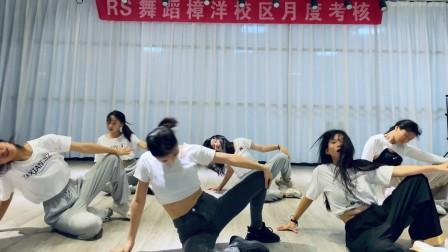 RS舞蹈成人爵士《风情万种》