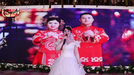 新郎:李勇&新娘:郭宝  新婚庆典