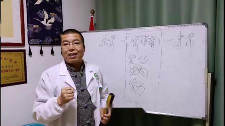 藏医纯手法正骨韩涛老师总结正骨!
