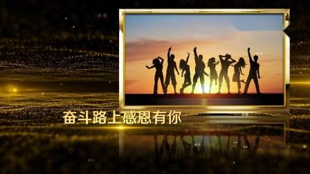 特别棒的年会节目,安排!杭州优佳母婴连锁公司 年会盛典倒计时周年庆-样片1