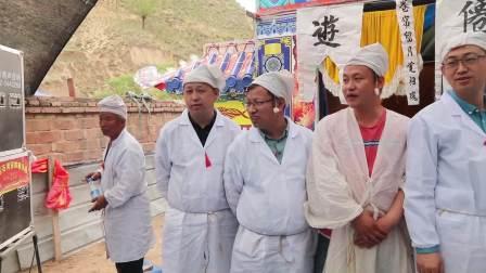 杨老先生葬礼第一集