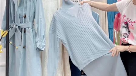 时尚女装【婕妮熙】21秋年轻淑女风格专柜正品货源
