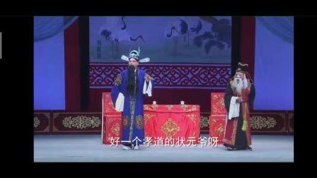 豫剧全场---卖苗郎【崔派张宝英弟子张秀丽领衔主演】。