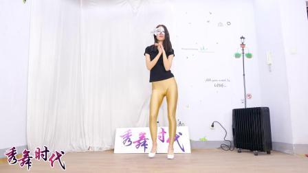 秀舞时代 小敏 T-ara 完全疯了 So Crazy 舞蹈 电脑版 2 正面