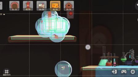 猫和老鼠手游:(玩吧)皮6自建地图上线,跟共研服差不多