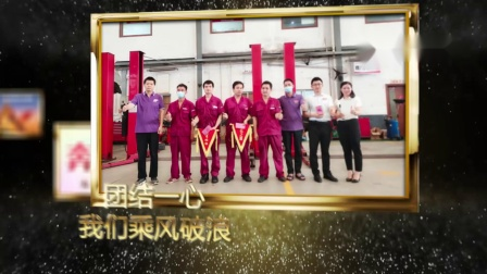 今年年会太棒来了!骏丰汽车4S服务集团 年会开场倒计时 周年庆-样片1