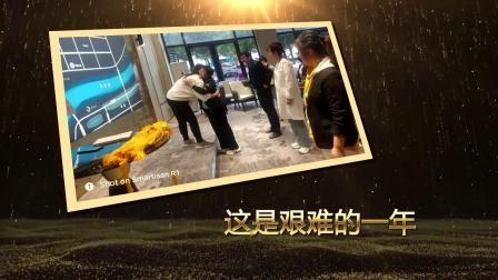 这样的晚会开场视频,真好!广州安华汇购物中心项目 2022年会开场倒计时 周年庆-样片1
