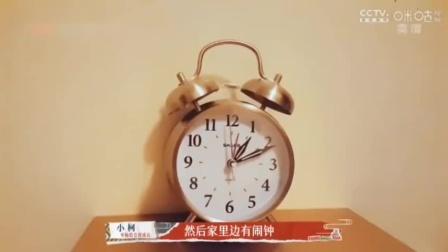 最美中轴线第2期:段奥娟 郝云小柯33小时原创作品超好听