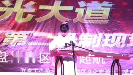 星光大道第二演播厅全国青少年才艺大赛盘锦赛区启动仪式