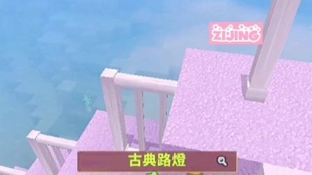 【紫晶】去上海前的库存✌🏻