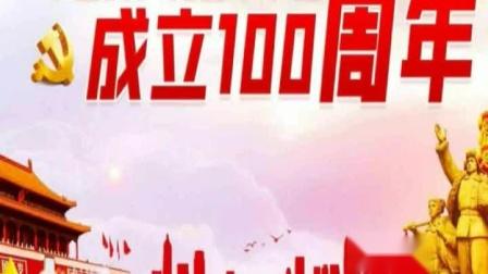 芳芳演唱淮剧《秦香莲》片断  视频制作:阜宁抖爷 2021.7.11