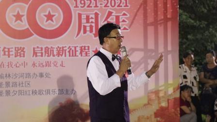圣景夕阳红秧歌俱乐部庆祝建党100周年文艺汇演