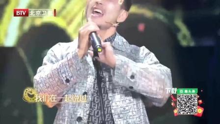我在跨界歌王:杨烁翻唱网络金曲, 与原唱嗓音太像, 连自己儿子都误会了截取了一段小视频