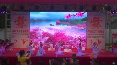 03 吾家有女(团扇+有一个姑娘)中国舞二班