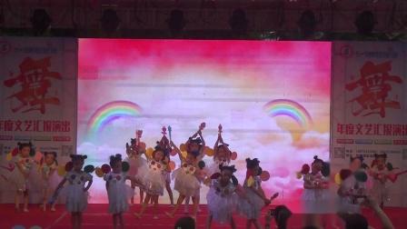 04棒棒糖   中国舞四班