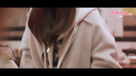 [MV] 吴夏荣 (Oh HaYoung) (APink) - Couple [恋爱始发.(点) OST Part.5]