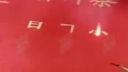 飞镭激光#礼品盒纸质品礼盒包装盒激光打标