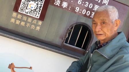 北京市水关长城
