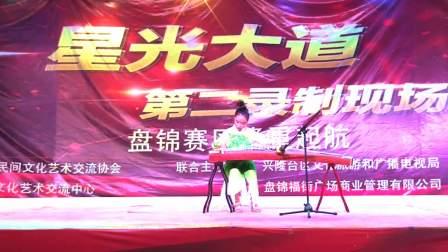 星光大道第二演播厅全国青少年才艺大赛盘锦赛区第二场比赛实况
