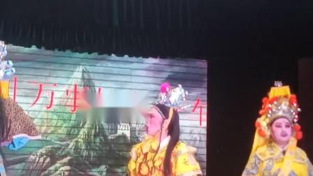 龙海市金铭芗剧团《驸马投番》