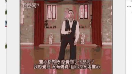 陈磊老师1《摩登舞拉丁舞的返回转原理运用》(明远录制)9VIP陈磊老师讲课群2021.7.23.